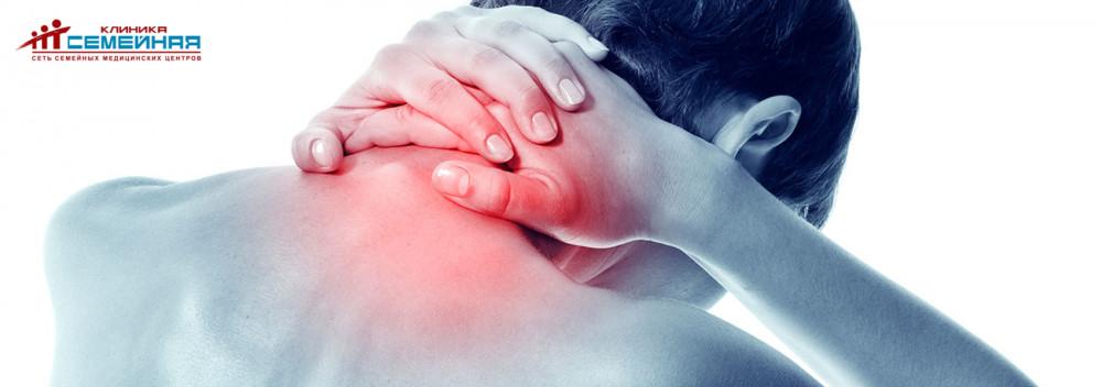 Лечение при остеохондроза в домашних условиях